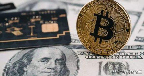 比特币的价值来源和信用支撑在哪里?