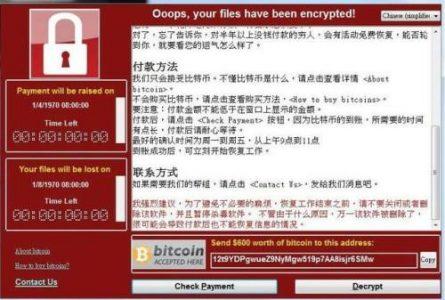 为什么电脑病毒现在勒索都勒索比特币了?什么是比特币?