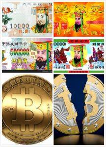 5.12比特币勒索病毒对互联网货币有多大的影响?