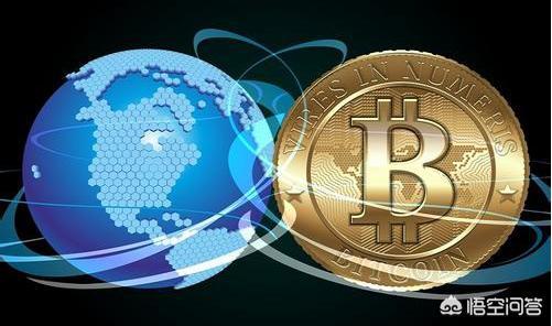 如何简明扼要、深入浅出的解释一下比特币和区块链?