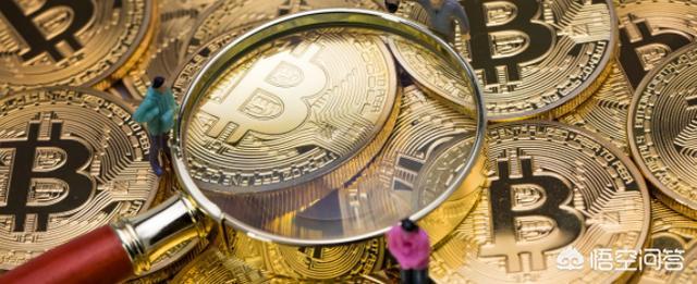 比特币是怎么产出的,比特币如何获得?