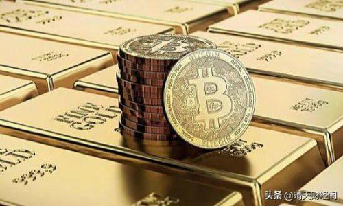 比特币如果完全停止完全消失,购买比特币的资金是不是直接蒸发?