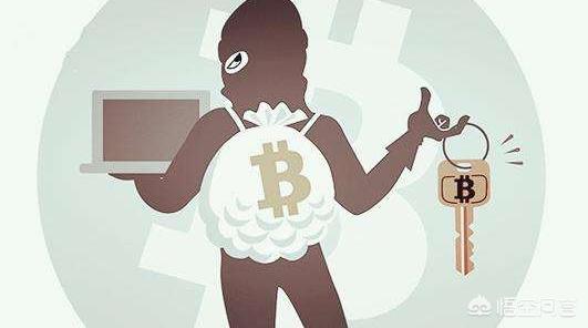比特币被偷能被救回来吗?