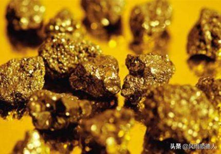 比特币和黄金有什么区别?