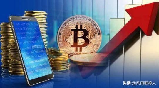 请问比特币和数字虚拟货币以及电子货币,有什么本质区别吗?