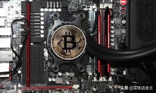 家用电脑24小时不停地挖比特币,能挖到比特币吗?